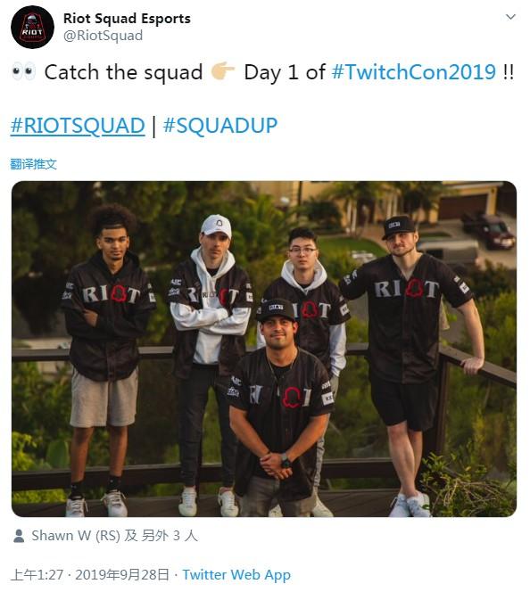 拳头游戏状告电竞组织Riot Squad 侵犯商标权